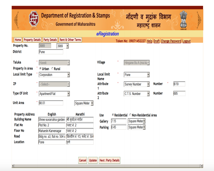 How To Register Rent Agreement In Mumbai Maharashtra