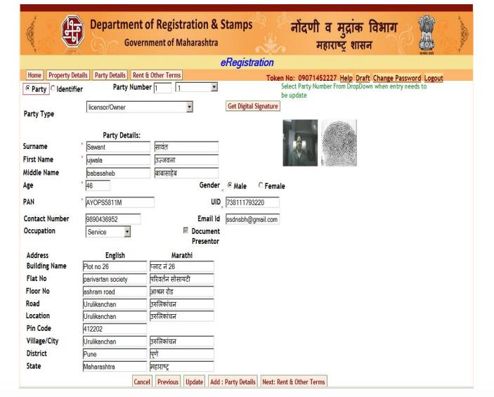 How to register rent agreement in Mumbai, Maharashtra