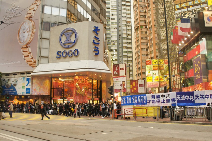 Sogo,_Causeway_Bay_(Hong_Kong)