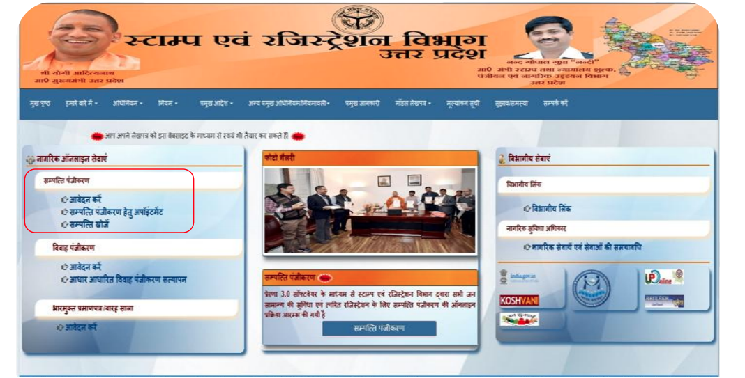 Property registration in Noida online