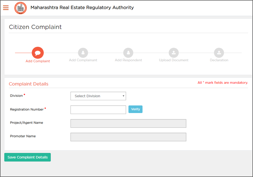 How To Track Project, Promoter, Agent And File Complaint On Maharashtra RERA Portal