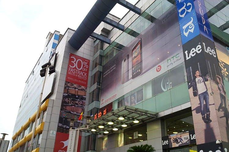 Garuda_Mall-i