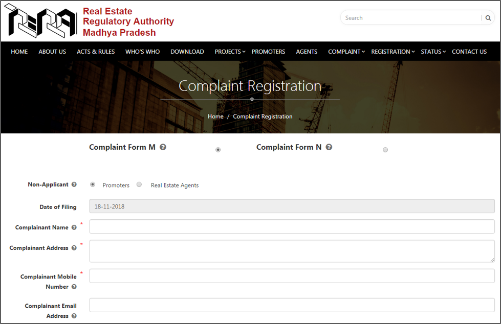 How To Track Project, Promoter, Agent And File Complaint On Madhya Pradesh RERA Portal