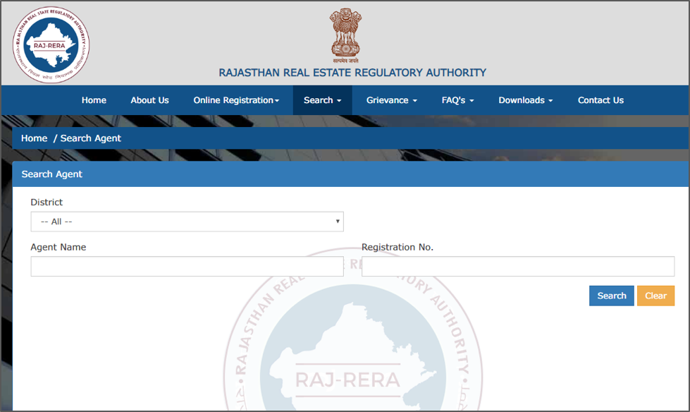 How To Track Project, Promoter, Agent And File Complaint On Rajasthan RERA Portal