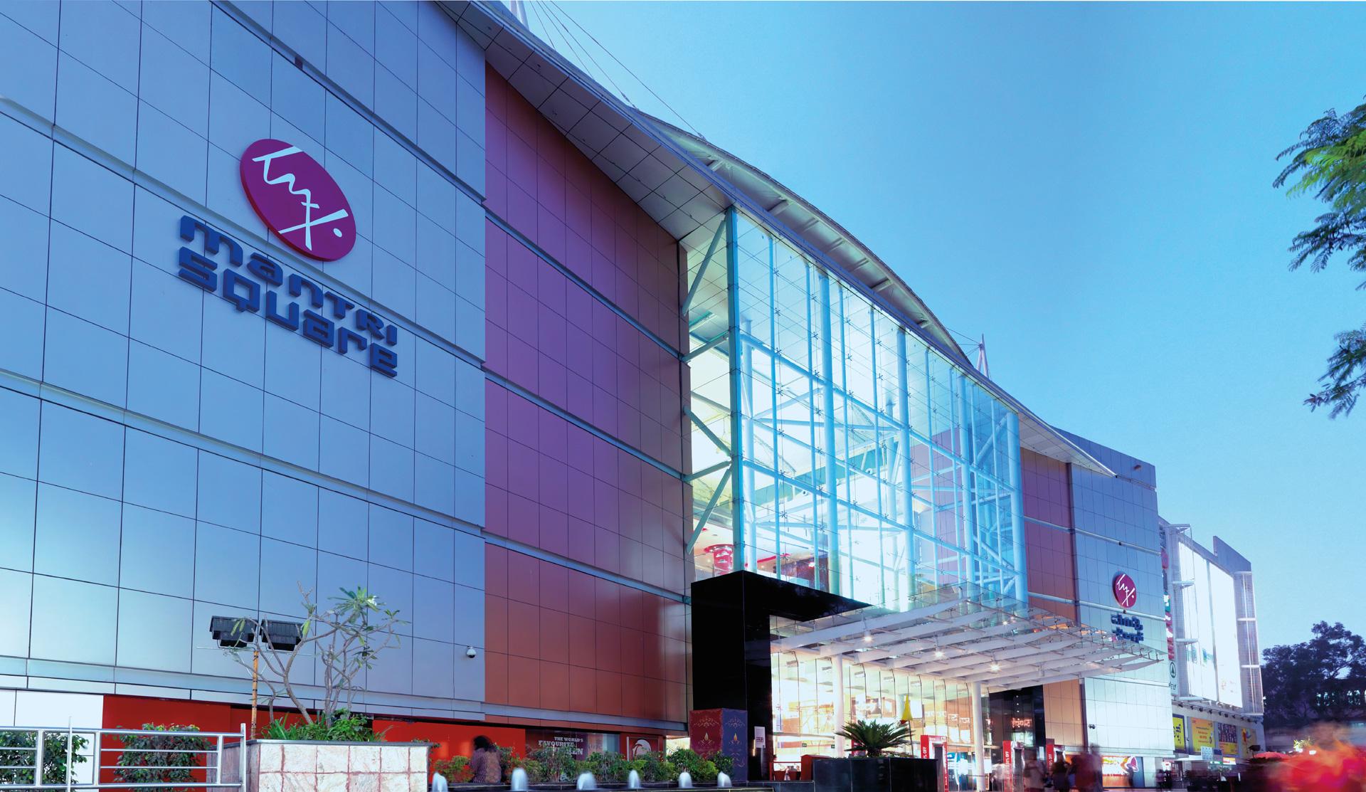 mantri mall